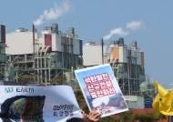 '그린뉴딜' 한다더니…한국 탄소배출 목표 국제기준 절반 그쳐