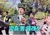 안방 트로트 과열 경쟁…SBS·TV조선 성명전까지