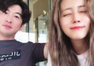 """최송현, ♥이재한과 '부럽지' 방송 후 인사 """"축하·응원 감사합니다"""""""