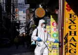 """학생 등 10명 감염시킨 학원강사의 '무직' 거짓말···<!HS>인천<!HE>시 """"고발"""""""