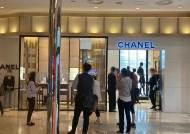샤넬백 가격 인상 소식에 '오픈 런'…백화점서 벌어지는 일