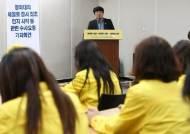 """사참위 """"박근혜 정부,세월호 참사 최초 인지 시간 조작""""··· 검찰 수사 요청"""