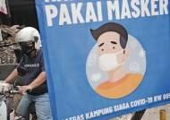 마스크 안쓰면 공중화장실 청소시키는 인도네시아