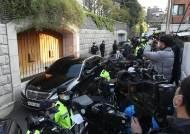 전두환·노태우 자택서 경찰 경비부대 철수…경호는 계속