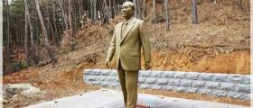 청남대 <!HS>전두환<!HE> 동상 사라지나…충북 5·18단체 동상·산책길 철거 요구