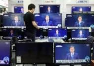 [팩플] 文 한국판 뉴딜 실체는…AI시대 '인형 눈알 붙이기'?