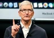 '포스트 코로나 시대' 준비하는 애플…중국서 공장 빼고 재택근무자도 복귀