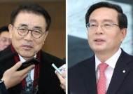 신한·우리금융 임원진 재난지원금 기부 공식화…다른 금융사 확산되나