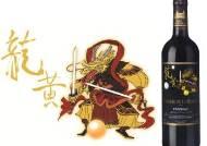 [폴인인사이트] 허영만의 청룡 와인, 전통주 소개 '대동여주도' … 18년 전문가의 콘텐츠 마케팅은 달랐다