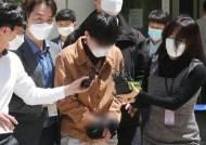 손석희ㆍ윤장현 사기 가담한 조주빈 공범 2명 구속송치
