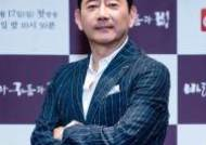 [포토] 전광열 '흥선 대원군의 파락호 연기'