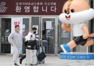 대한체육회, 이태원발 코로나19 확산으로 선수촌 입촌 '잠정 보류' 결정