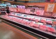 돼지고기, 도축 3일 만에 식탁에…가격은 일반 삼겹살 수준