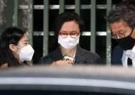 [미리보는 오늘] 정경심, 석방 후 불구속 재판출석…한인섭 증인 불출석