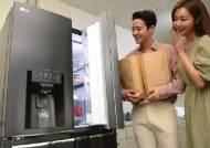 LG전자, '문열어줘' 목소리로 문 여는 디오스 냉장고 출시