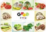 [브랜드가 경쟁력이다] '부여 10품' … 해외서도 인정받는 고품질 농산물