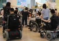 서울시, 12억원 들여 일상생활 힘든 장애인의 공공일자리 마련