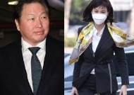 '이혼소송' 최태원은 왜 굳이 법정에 출석하려 하나?