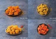 [브랜드가 경쟁력이다] 흉내 낼 수 없는 맛과 풍미로 '국민 치킨' 등극