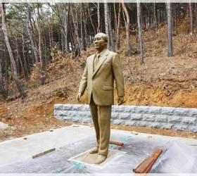 청남대 <!HS>전두환<!HE> 동상 철거한다…검토 하루 만에 만장일치 결정