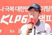 도쿄올림픽 연기, 박성현·김세영·이정은의 생각은 어땠을까.