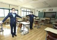 """공무원시험 모레 재개…감염 걱정 공시생 """"연기하라"""" 청원"""