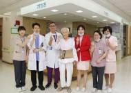 95세 초고령 할아버지, '대장암 수술' 성공했다