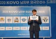 KB손보, 외국인 선수 1순위로 2001년생 장신 라이트 케이타 지명