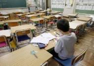 일본 9월입학제로 가나...정부 티에프 출범