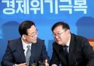 """통합당·한국당 합당 추진 합의 """"준연동제 20대 국회서 없애야"""""""