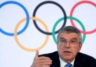 "IOC ""연기된 도쿄올림픽 치르는 데 최대 9800억의 비용 들 것"""
