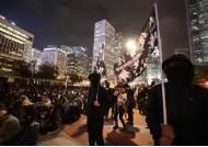 '日의 식민지배, 득이 더 컸나 평가하라'…홍콩 입시문제에 중국 반발