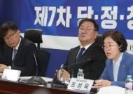 """당정청 '코로나 민생 살리기'…""""소상공인ㆍ자영업자 취약층 적극 대처"""""""