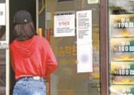 """서울시·서울교육청 """"영어유치원·대형학원 등 1200곳 특별점검"""""""