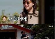 """'삼시세끼' 공효진, 첫 게스트로 등장..차승원 """"잘 왔어"""""""