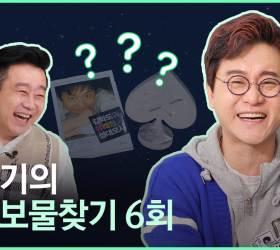 "[<!HS>생활보물<!HE>] ""포커=도박? 韓의 편견"" 성대모사 달인 김학도의 인생 2막"