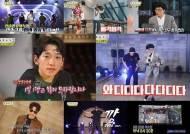 [시청률IS] '놀면 뭐하니?' 유재석X비 깡토크 2049 土 예능 1위