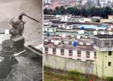 """광주교도소 생존자 """"16일간 52명 사망···매일 쪽지에 기록"""""""