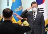 [박용한 배틀그라운드] 대한민국 군을 움직이는 37명의 장군들
