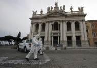 이탈리아 코로나 봉쇄 푼다···다음달부터 관광객 입국 허용