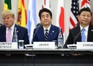 중국에 맞선 미·일 경제동맹…일본, 504억달러 미 국채 샀다