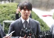 '집단 성폭행' 혐의 최종훈도 판결 불복…상고장 제출