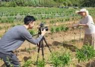 밭에 농약 치다가도 찍는다…서른살 동갑 '부부 농튜버'