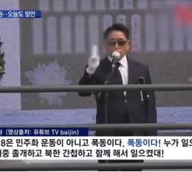 """<!HS>5·18<!HE>에 현충원서 <!HS>망언<!HE> 이어간 지만원 """"북한 간첩의 폭동"""""""
