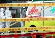 이태원발 감염 안심? 서울 신규 환자 4명…재검사서 양성도