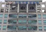 '총선 불법개입' 혐의 체포된 함바왕, 구속 않고 석방