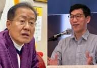 진중권·홍준표 'X개 설전'만 기억나는 통합당 '참패 반성문'