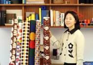 아버지 자수공장 이어받은 딸, 한국형 리빙 브랜드로 성공하다
