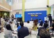 韓 GDP 대비 엔젤 투자 美 10분의 1 불과…세제 지원 늘려야