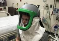 걸어다니는 음압 병동 나왔다···의료진 감염 막을 헬멧 개발